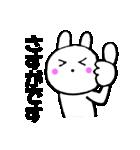 主婦が作ったウサギ デカ文字時々敬語2(個別スタンプ:38)