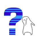 グレーな彼【記号】(個別スタンプ:03)