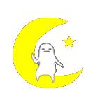 グレーな彼【記号】(個別スタンプ:09)