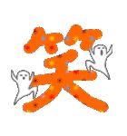 グレーな彼【記号】(個別スタンプ:18)