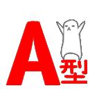 グレーな彼【記号】(個別スタンプ:35)