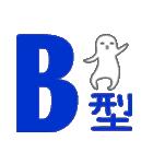 グレーな彼【記号】(個別スタンプ:36)