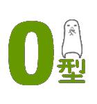 グレーな彼【記号】(個別スタンプ:38)