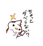 みけぺん 反応編vol.2(個別スタンプ:01)