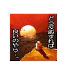みけぺん 反応編vol.2(個別スタンプ:36)