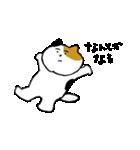 いじらしい猫ちゃん2(個別スタンプ:2)