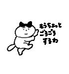 いじらしい猫ちゃん2(個別スタンプ:3)