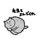 いじらしい猫ちゃん2(個別スタンプ:4)