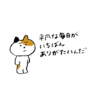 いじらしい猫ちゃん2(個別スタンプ:6)