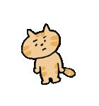 いじらしい猫ちゃん2(個別スタンプ:7)