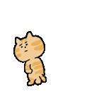 いじらしい猫ちゃん2(個別スタンプ:8)