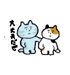 いじらしい猫ちゃん2(個別スタンプ:10)