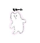 いじらしい猫ちゃん2(個別スタンプ:12)