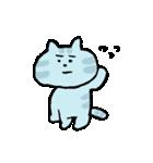 いじらしい猫ちゃん2(個別スタンプ:13)