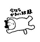 いじらしい猫ちゃん2(個別スタンプ:14)