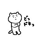 いじらしい猫ちゃん2(個別スタンプ:15)