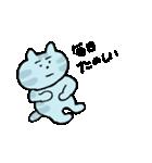 いじらしい猫ちゃん2(個別スタンプ:16)