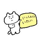 いじらしい猫ちゃん2(個別スタンプ:17)