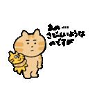 いじらしい猫ちゃん2(個別スタンプ:18)