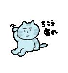 いじらしい猫ちゃん2(個別スタンプ:19)