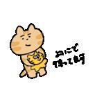 いじらしい猫ちゃん2(個別スタンプ:20)