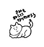 いじらしい猫ちゃん2(個別スタンプ:24)