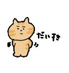 いじらしい猫ちゃん2(個別スタンプ:27)