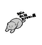 いじらしい猫ちゃん2(個別スタンプ:29)