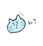 いじらしい猫ちゃん2(個別スタンプ:30)