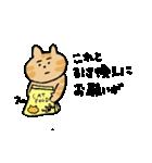 いじらしい猫ちゃん2(個別スタンプ:31)
