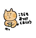 いじらしい猫ちゃん2(個別スタンプ:32)