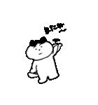 いじらしい猫ちゃん2(個別スタンプ:33)