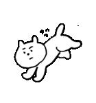 いじらしい猫ちゃん2(個別スタンプ:34)