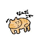 いじらしい猫ちゃん2(個別スタンプ:37)