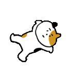 いじらしい猫ちゃん2(個別スタンプ:38)
