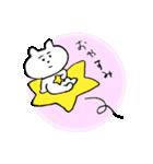 いじらしい猫ちゃん2(個別スタンプ:40)