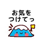 文字大きめ・おでかけ専用スタンプ2(個別スタンプ:04)