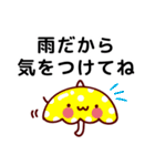 文字大きめ・おでかけ専用スタンプ2(個別スタンプ:07)