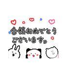 動く♪ 誕生日&おめでとう&イベント②(個別スタンプ:03)