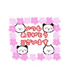 動く♪ 誕生日&おめでとう&イベント②(個別スタンプ:04)