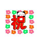 動く♪ 誕生日&おめでとう&イベント②(個別スタンプ:05)
