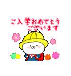 動く♪ 誕生日&おめでとう&イベント②(個別スタンプ:08)