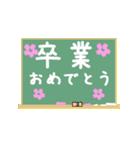 動く♪ 誕生日&おめでとう&イベント②(個別スタンプ:09)