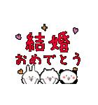 動く♪ 誕生日&おめでとう&イベント②(個別スタンプ:11)