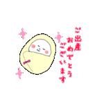 動く♪ 誕生日&おめでとう&イベント②(個別スタンプ:13)