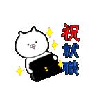動く♪ 誕生日&おめでとう&イベント②(個別スタンプ:20)