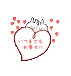 動く♪ 誕生日&おめでとう&イベント②(個別スタンプ:21)