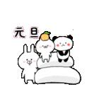動く♪ 誕生日&おめでとう&イベント②(個別スタンプ:22)