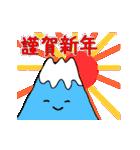 動く♪ 誕生日&おめでとう&イベント②(個別スタンプ:23)