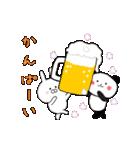 動く♪ 誕生日&おめでとう&イベント②(個別スタンプ:24)